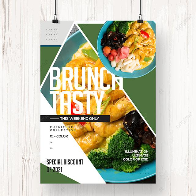 fashion geometric color block gourmet promotion poster