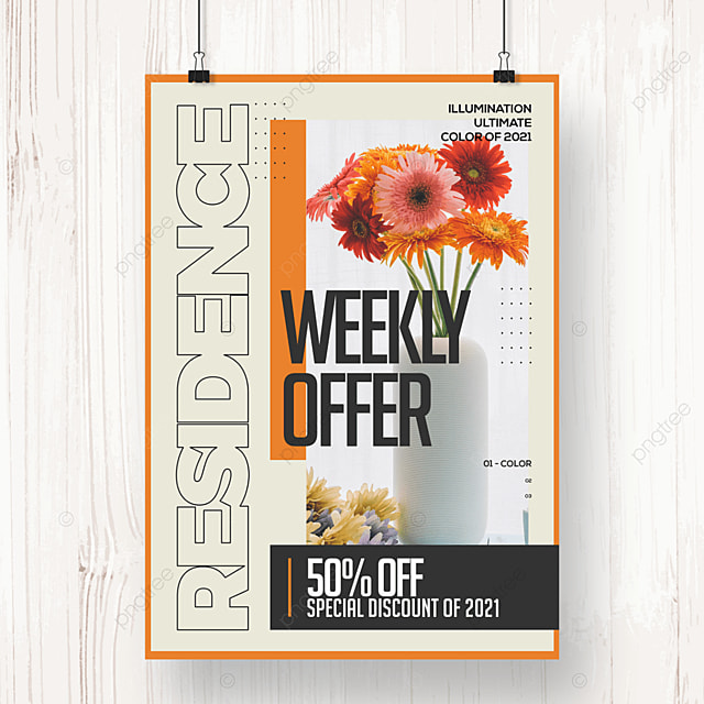 fashion personality geometric color block promotion poster
