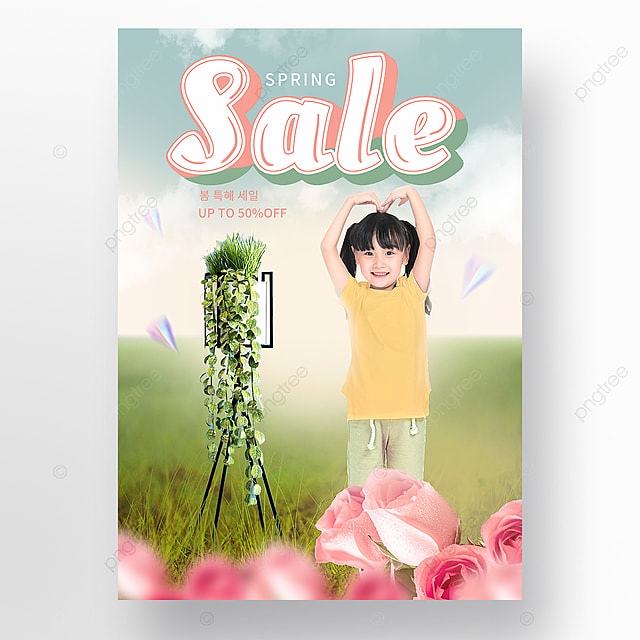 green grassland creative spring flowers retro promotion