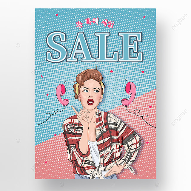jelly art word spring retro promotion poster