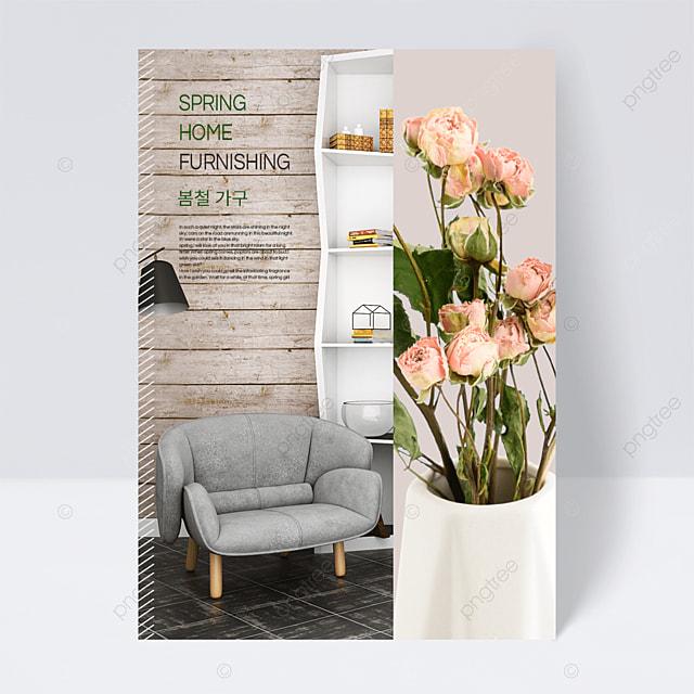 light brown spring furniture flyer