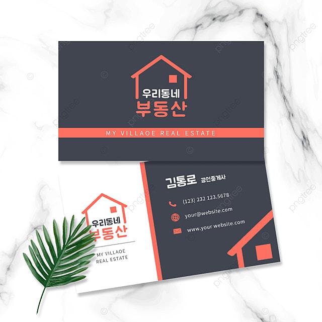 orange house line real estate real estate business card