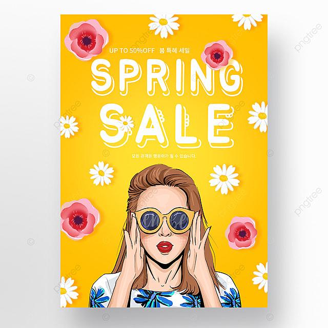 orange spring flower retro promotion poster