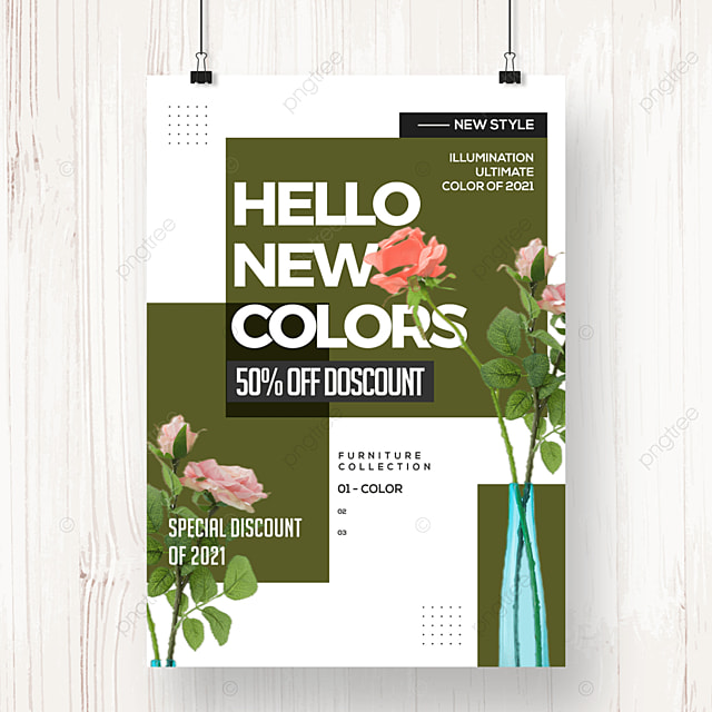 personality color block geometric promotion poster