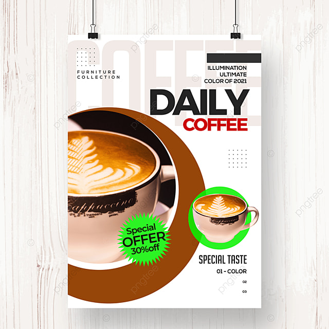 personality fashion coffee geometric color block promotion poster