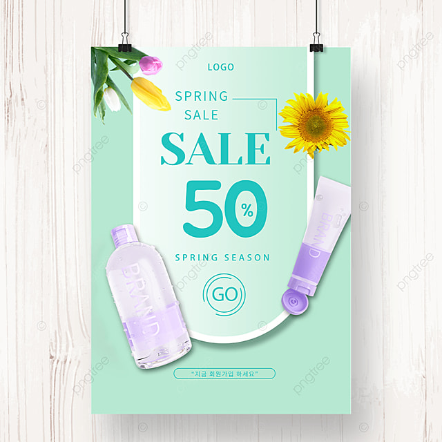 green skin care products flowers spring promotion poster