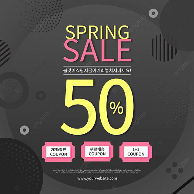 black geometric spring promotion shopping pop up window