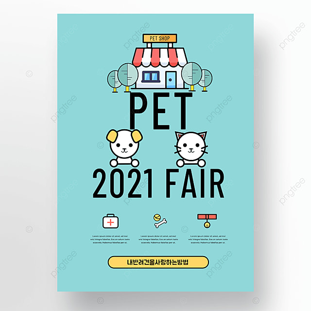 cute illustration pet care cat and dog shop poster template