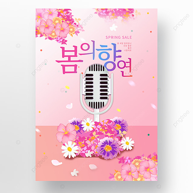 pink gradient microphone spring song musical note promotion poster