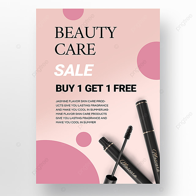 pink gradient simple beauty product promotion poster promotion template