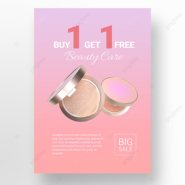 purple gradient simple beauty product promotion poster promotion template