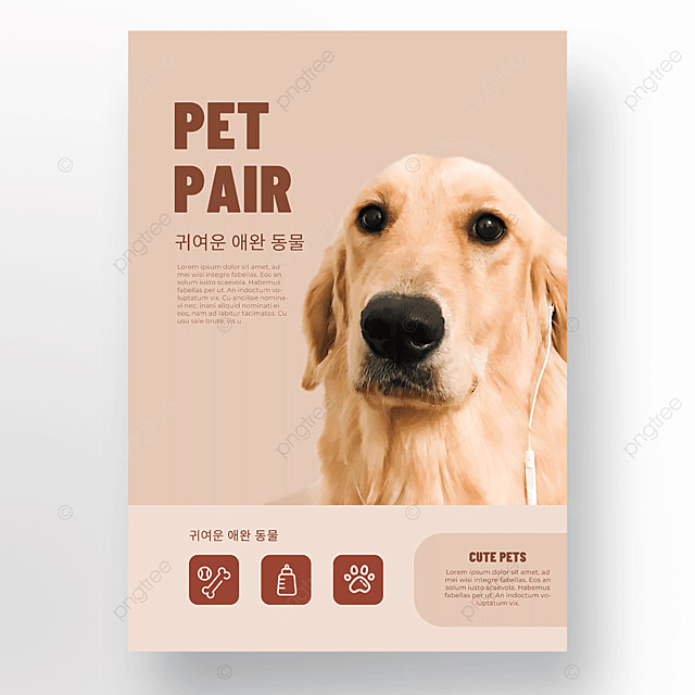 simple pet store icon cat and dog care poster template