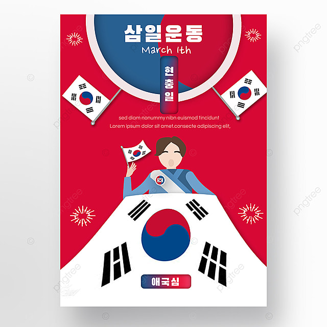 south koreas march first movement independence movement day poster raises the flag to promote