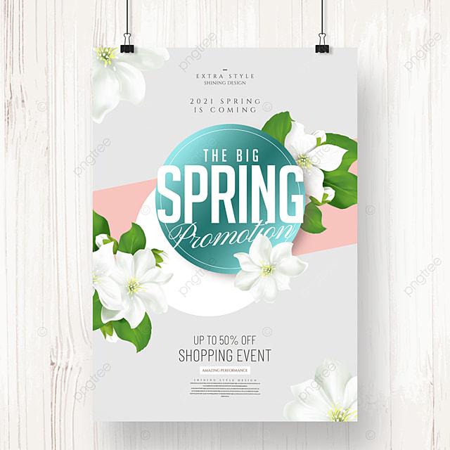 spring promotion cartoon fashion flower poster