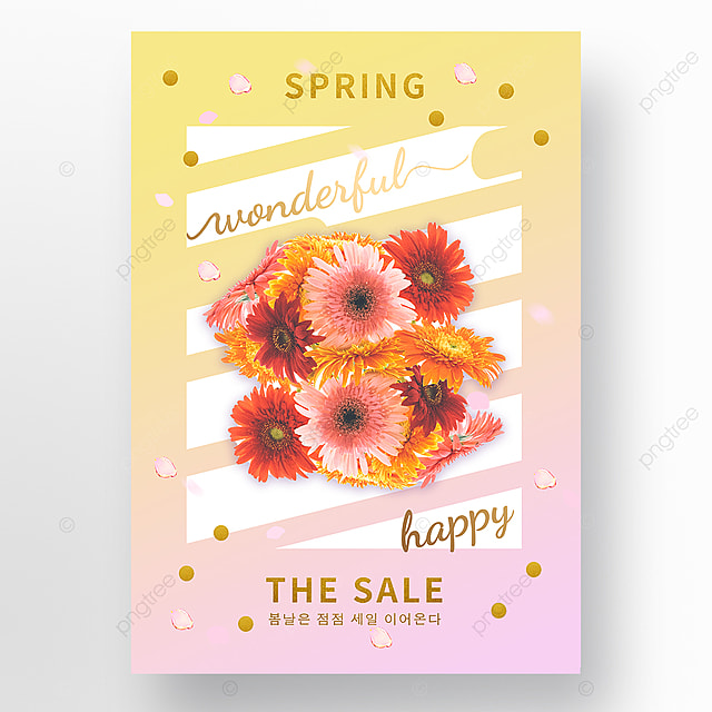 yellow powder gradient bouquet creative spring promotion poster