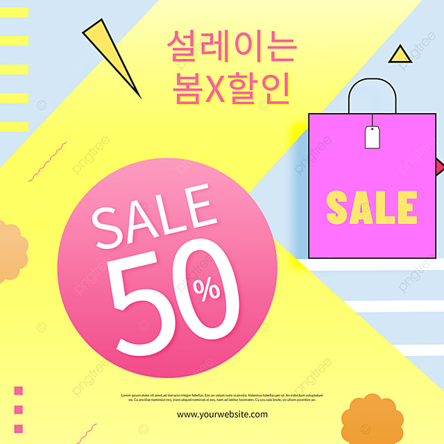 abstract yellow geometric mosaic spring promotion pop up window