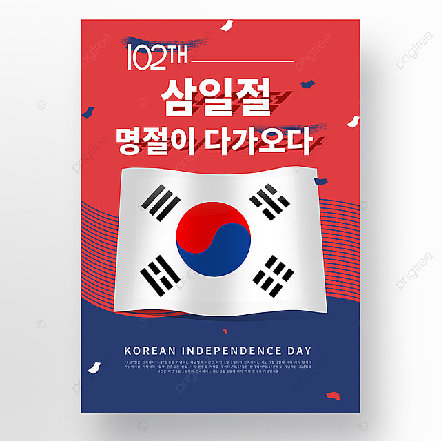 blue and red color matching paper cut creative banners trinity festival promotion