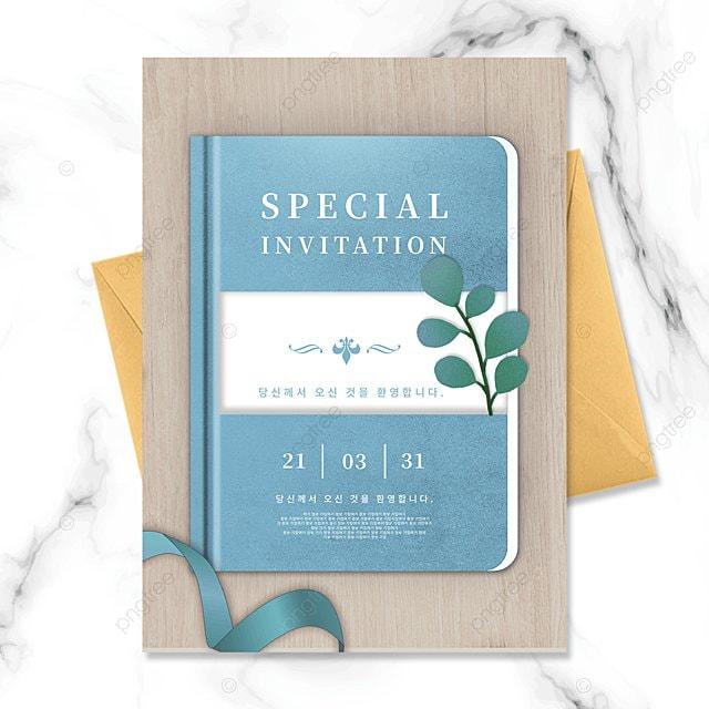 blue book essence creative invitation letter