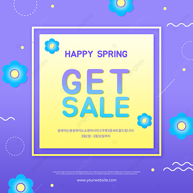 blue flowers spring promotion shopping pop up window