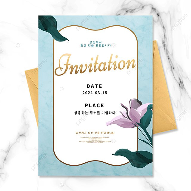 blue texture creative flower texture invitation