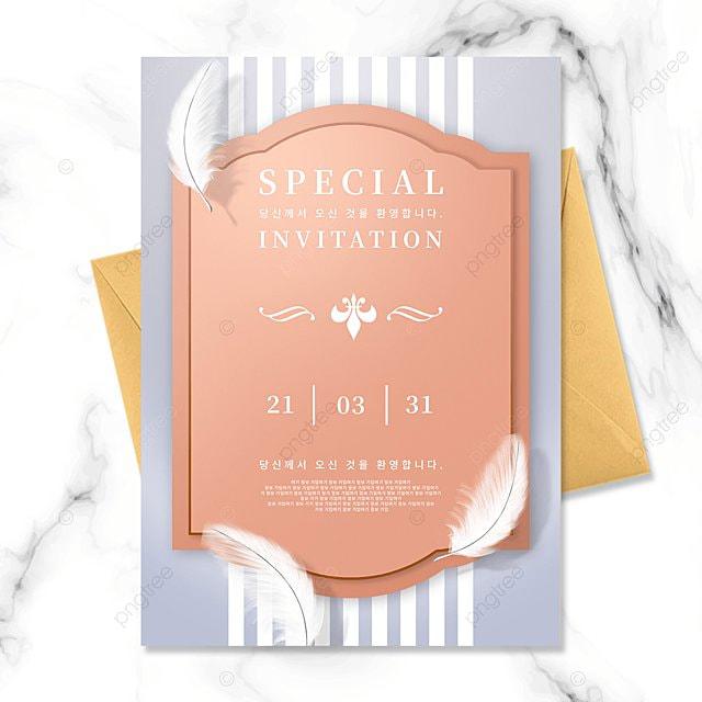 creative feather premium texture invitation