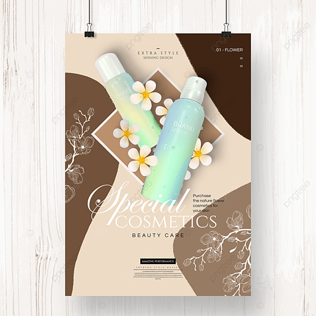fashion simple color cosmetics promotion poster