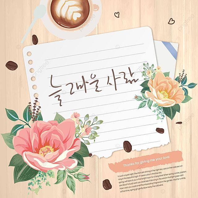 huaer thank you mood diary ad