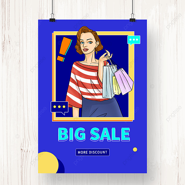 memphis new store opening shopping poster