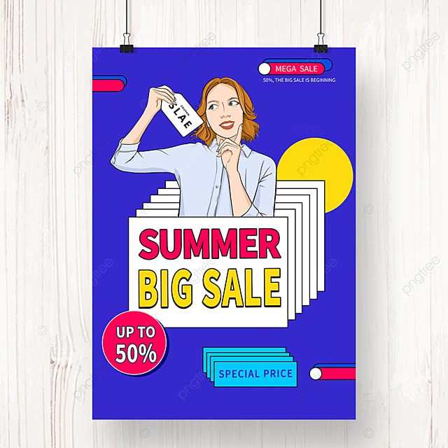 memphis shopping discount promotion poster