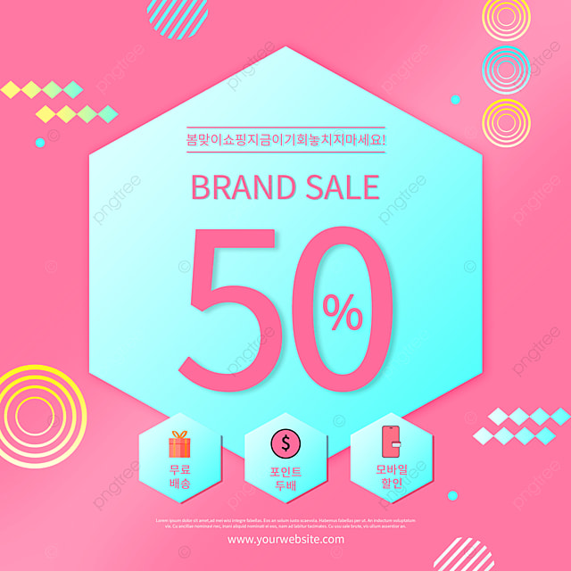 pink hexagon spring shopping promotion pop up window