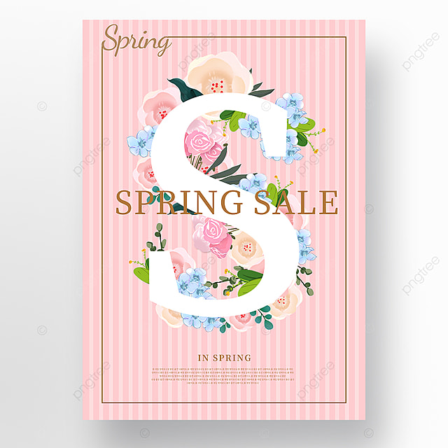 pink stripes creative flowers spring poster