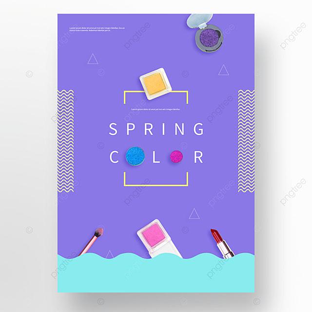purple geometric lines spring cosmetics poster