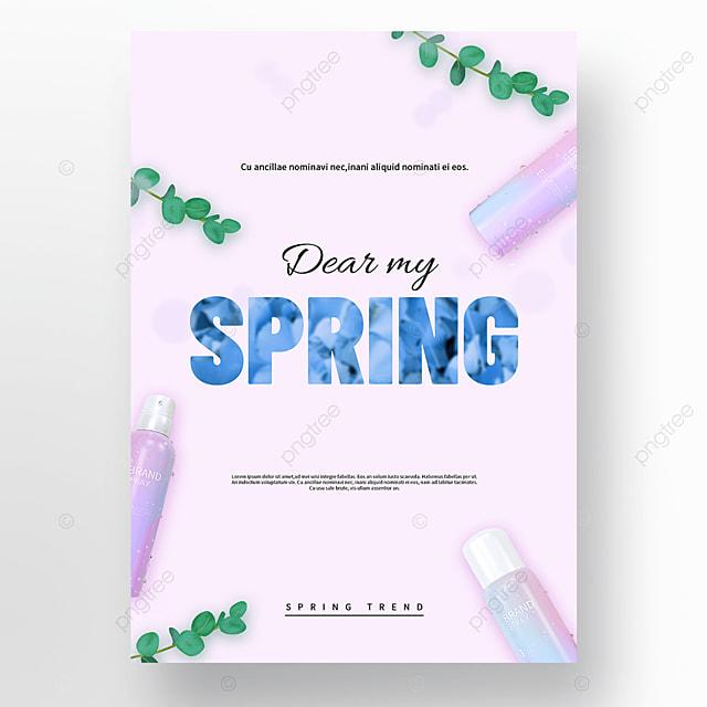 purple plant cosmetics spring poster