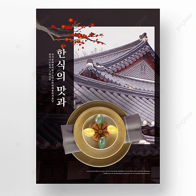 retro traditional architecture korean food promotion poster