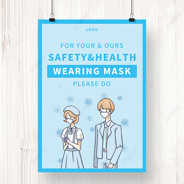 simple cartoon epidemic prevention and control public welfare poster