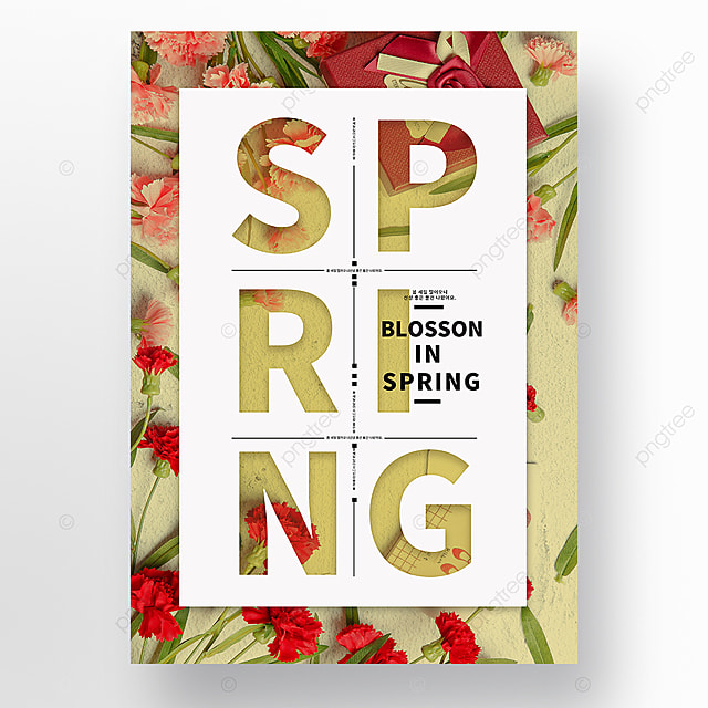 spring flower paper cut creative poster