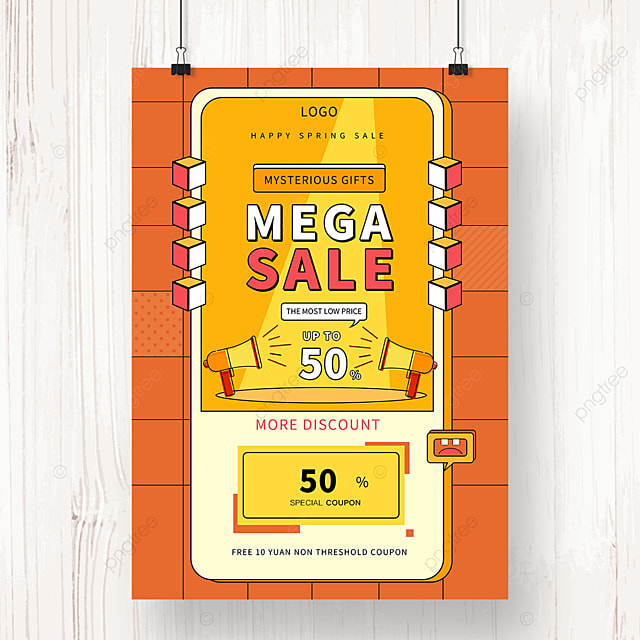 yellow memphis discount promotion poster