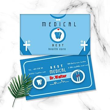 Медицинское оборудование стоматолога двусторонняя визитная карточка Шаблон
