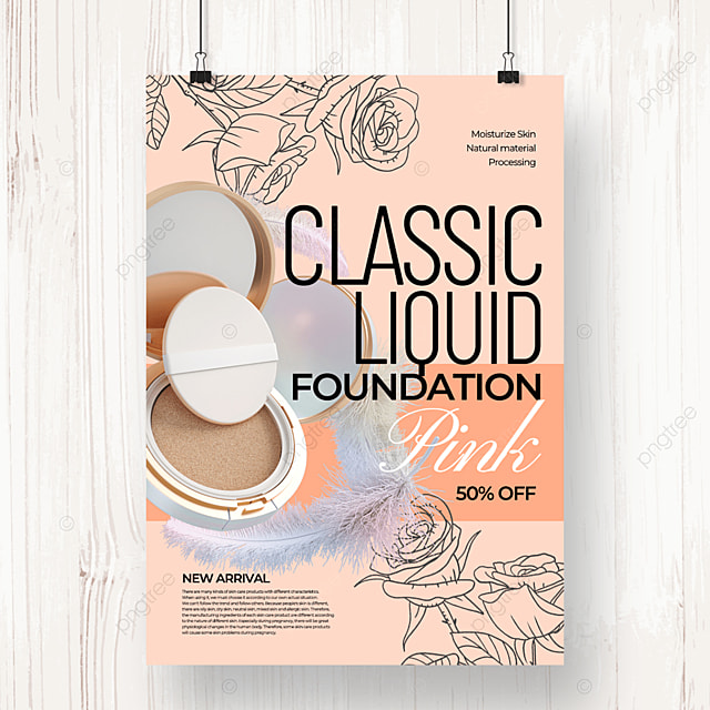 simple fashion natural color line draft flower skin care poster template