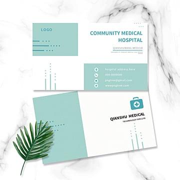 Двусторонняя визитная карточка индустрии медицинского оборудования с зеленой геометрией Шаблон