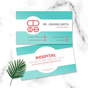 Персональная визитная карточка для индустрии зеленого медицинского оборудования Шаблон