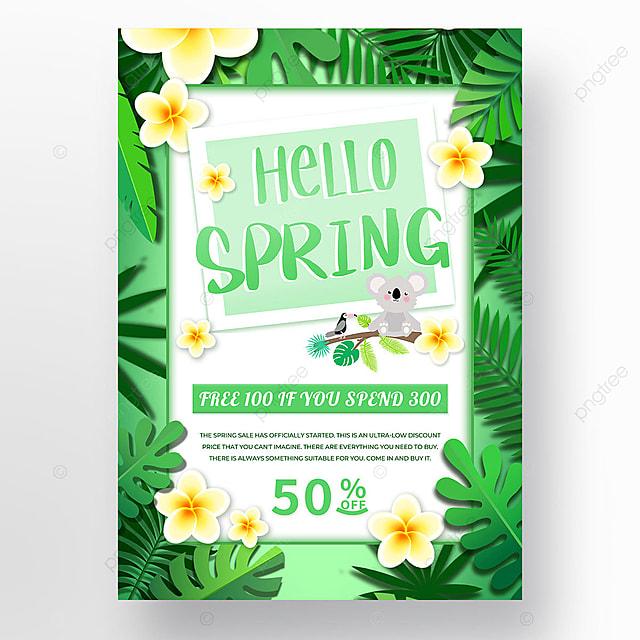 green leaf spring promotion petal template