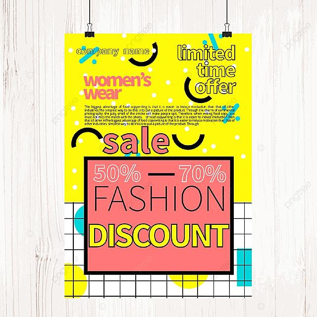 memphis promotion poster template