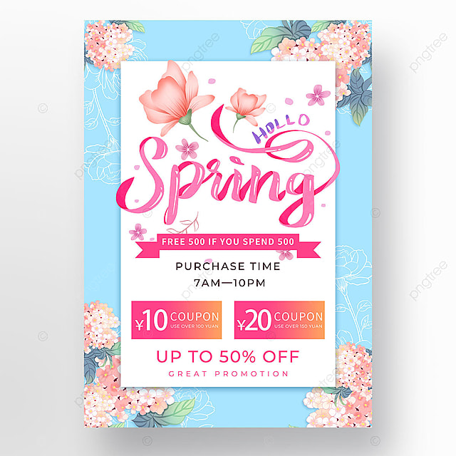 spring promotion coupon template