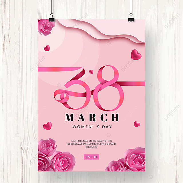pink gradient womens day promotion template