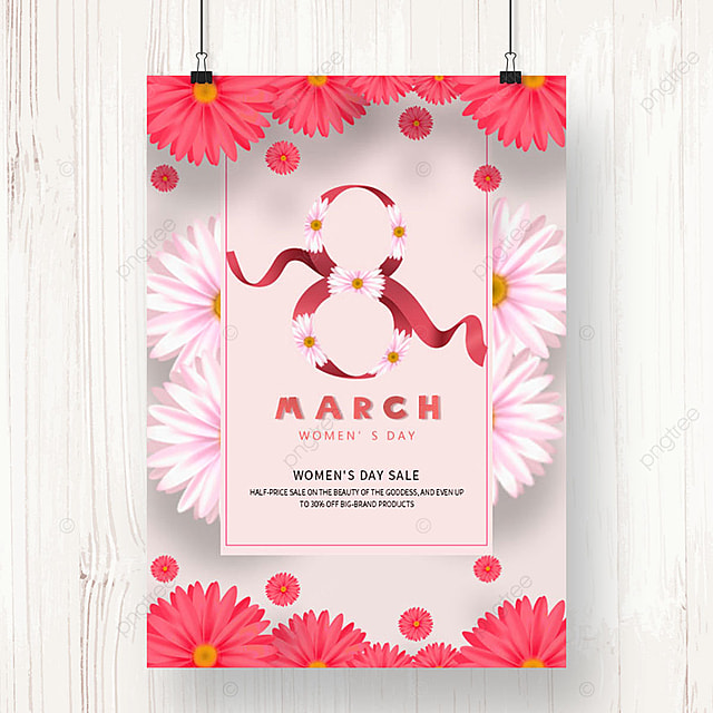 simple womens day merchandise promotion poster