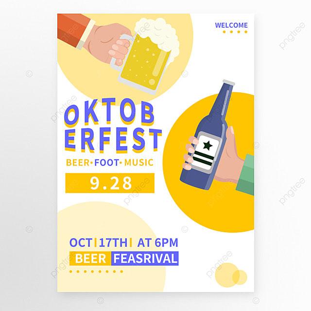 german oktoberfest yellow geometric poster