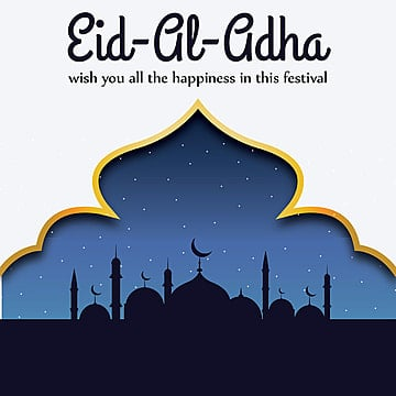 eid mubarak vector background, Eid Mubarak, Eid Al Adha, Eid PNG and Vector