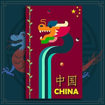 Chinesische Drachen Vorlagen 4 Design Vorlagen Zum Kostenlosen Download