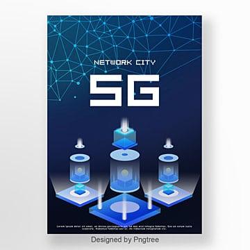 푸른 패션 4g 통신 네트워크 포스터, 블루, 패션, 형 PNG 및 PSD